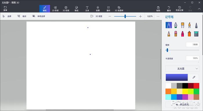 比你更老的系统重现江湖 探索神秘的Win 1.11