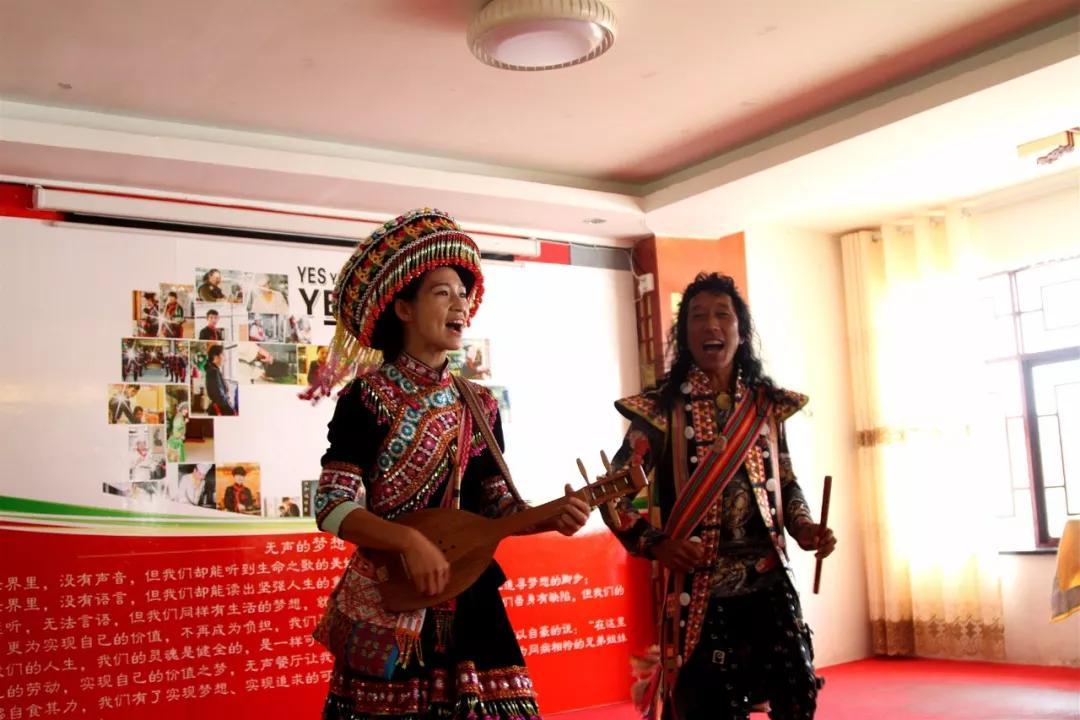 昨天 一场特殊的活动解锁丽江特殊群体的世界……