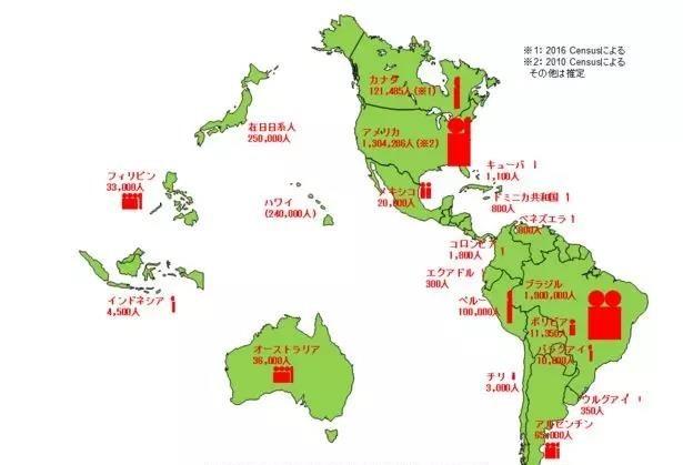 日本在巴西买地多少人口_巴西地形人口分布图