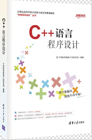 http://www.reviewcode.cn/yunweiguanli/59757.html