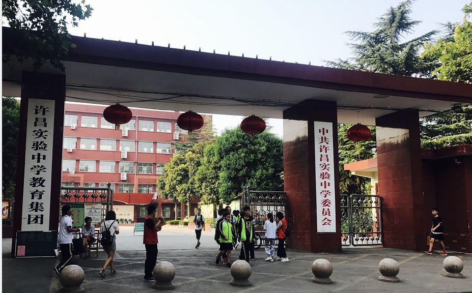 许昌7所学校今日发放录取通知书,明天报到!