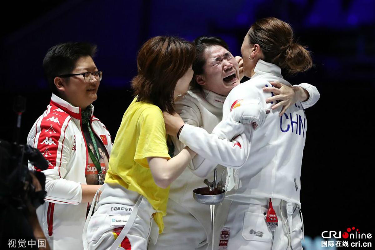 2019世界击剑锦标赛:中国女子重剑队夺团体冠军