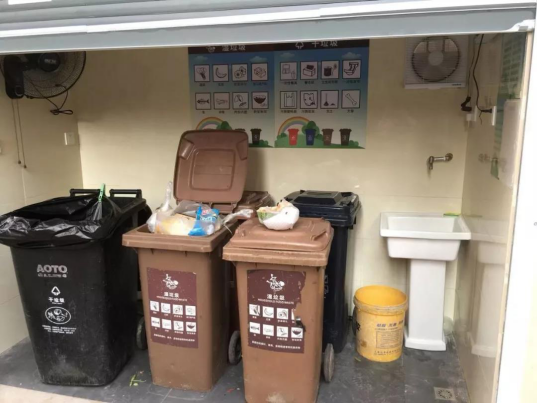 垃圾干湿分离什么原理_干湿分离卫生间