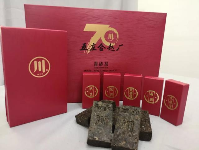 赵李桥茶厂庆祝建厂70周年系列产品之五庄合赵厂青砖茶鉴赏