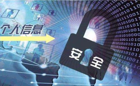 热点   超百家中国网贷App泄漏逾百万用户资料