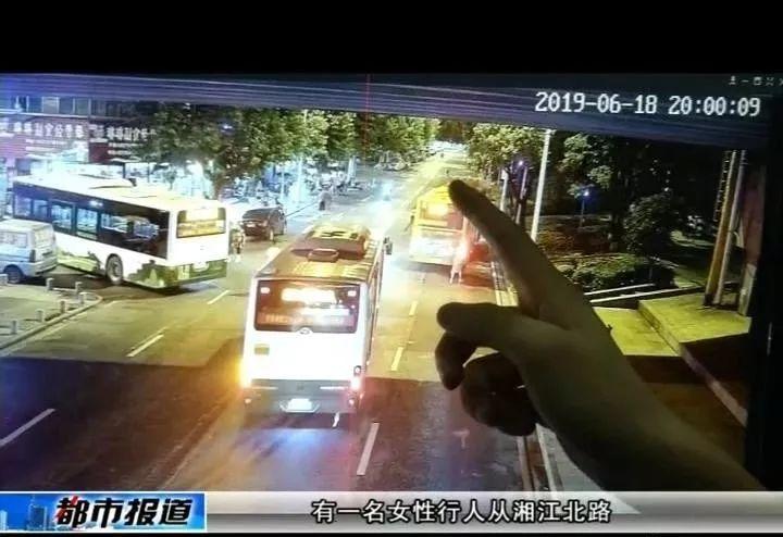 【破案】衡阳老人被撞后身亡,肇事司机逃逸云南,还是落网了!