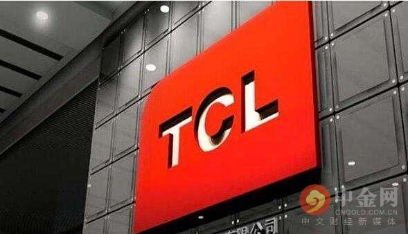 TCL集團累計回購4.57億股份 總成交額15.5億元