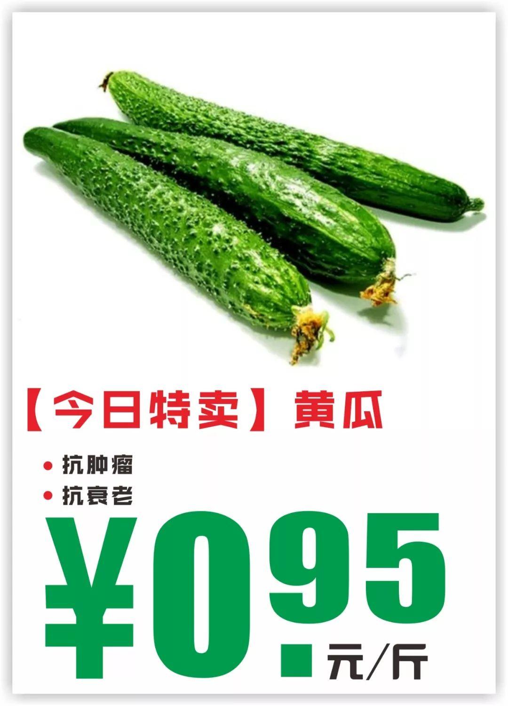 【7月24日】鑫帝蔬果,天天特价,日日新鲜