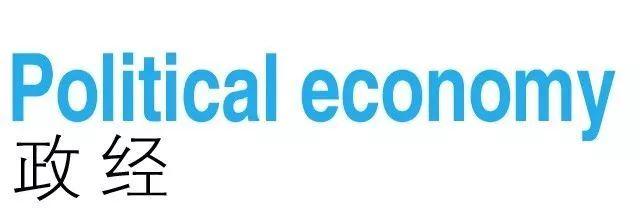 科創板正式開市;國務院金融委推出11條金融業開放措施;多家閩企入圍第四批綠色制造名單 | 今快報