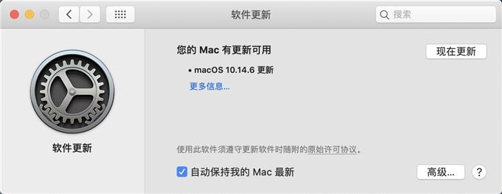 苹果 macOS Mojave 10.14.6 正式版推送_watchOS
