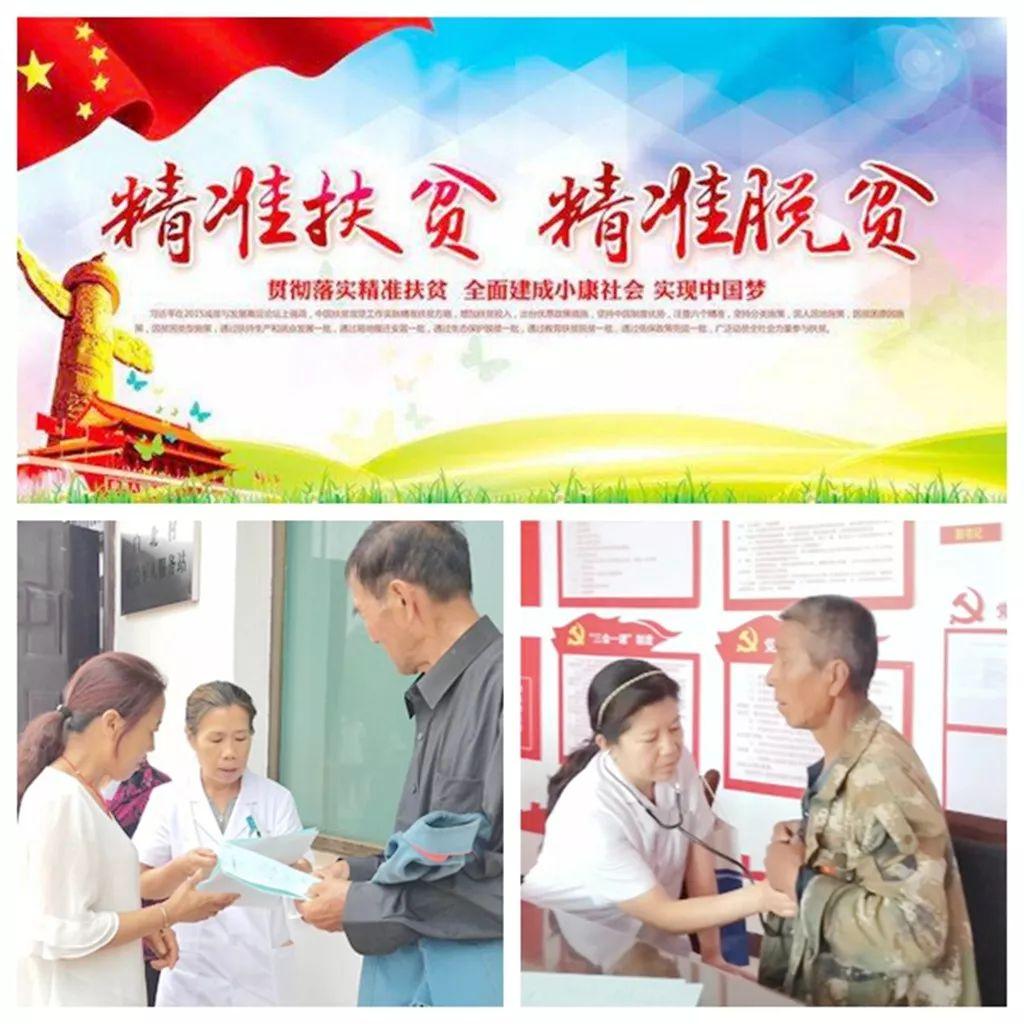 <b>晋中二院医护人员赴榆社县西马乡白北村免费健康体检纪实</b>