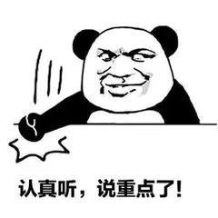 """如何避免托福听力主旨题""""踩坑""""? _图4"""