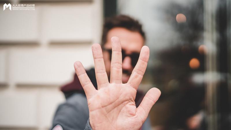 5步高效解决运营疑难杂症