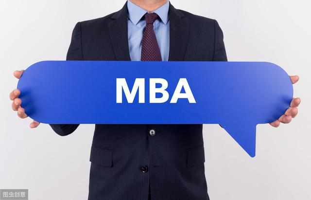 在职MBA:专科报考在职研究生有3种方法,看看你更适合哪种?