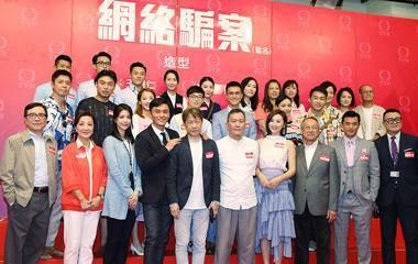 TVB72岁老戏骨对患癌妻子不离不弃 儿子参加选秀节目自己并不知情