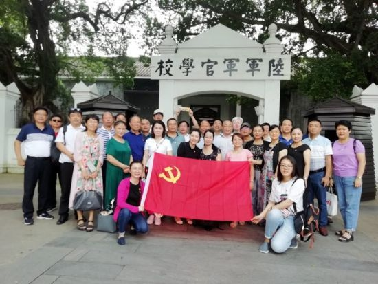 海南医学院40余人赴中大培训提升管理能力