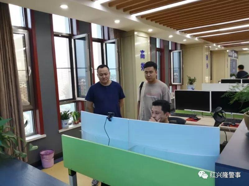 红兴隆公安分局抓获一名网上逃犯