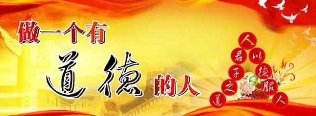 淮南市第六届道德模范评选活动网上投票开始
