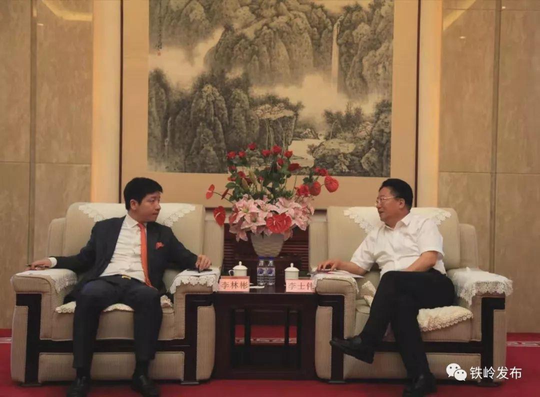 【时政】李士伟会见抠抠(中国)电子商务有限公司董事长李林彬