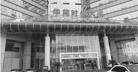 杭州一写字楼规定非工作时间开空调1小时收300元 一公司周日加班员工中暑