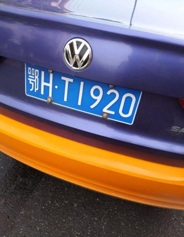 做了这事就跑?全城寻找这位车牌号为鄂HT1920的士司机!