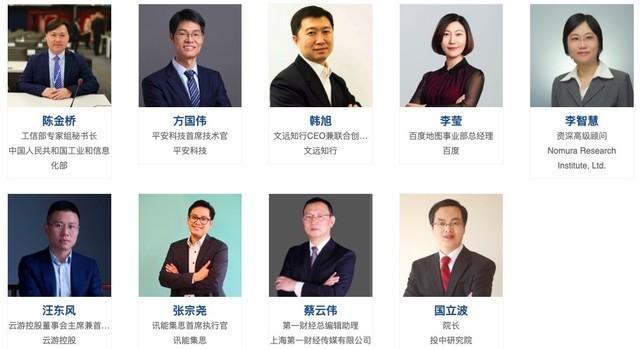 GMIC 2019将举办5G未来产业大会
