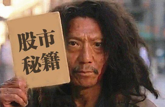 中国通号(股票代码:688009)跌停,资金净流出5.06亿元