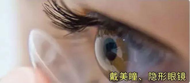 总感觉眼睛里有异物_12星座里,眼里有星星的人,都是怎么样的?_眼睛