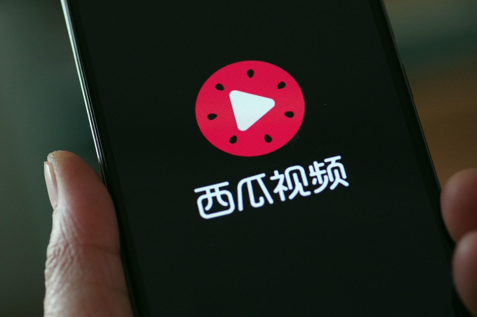 """西瓜视频推""""万元月薪""""计划,帮助vlog创作者内容变现"""