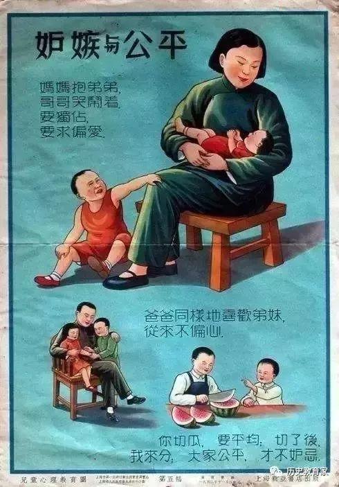 育儿-526.1952年的旧海报,阐述了教育的真谛(3)