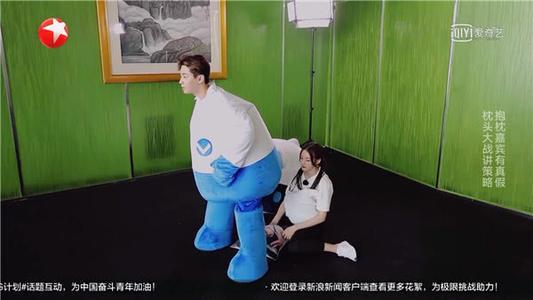 刘宪华尬撩热巴,为何他和女生的互动总是让人尴尬