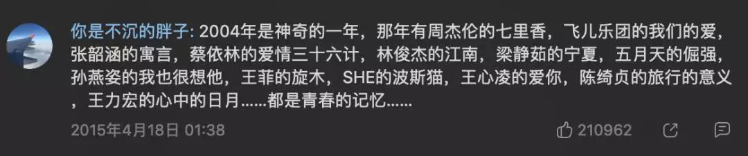 蔡徐坤不過是兩代人的情緒出口