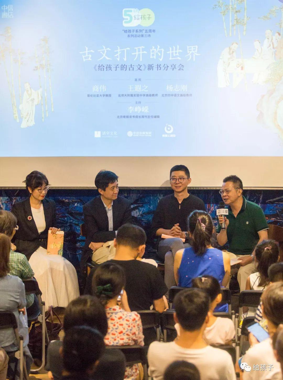 北京两大中学名师:不读书语文考不过120!这个高考魔咒怎么破?