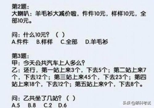 """原创外国人的中文试卷""""火了"""",题目让人笑弯了腰,网友:大仇已报"""