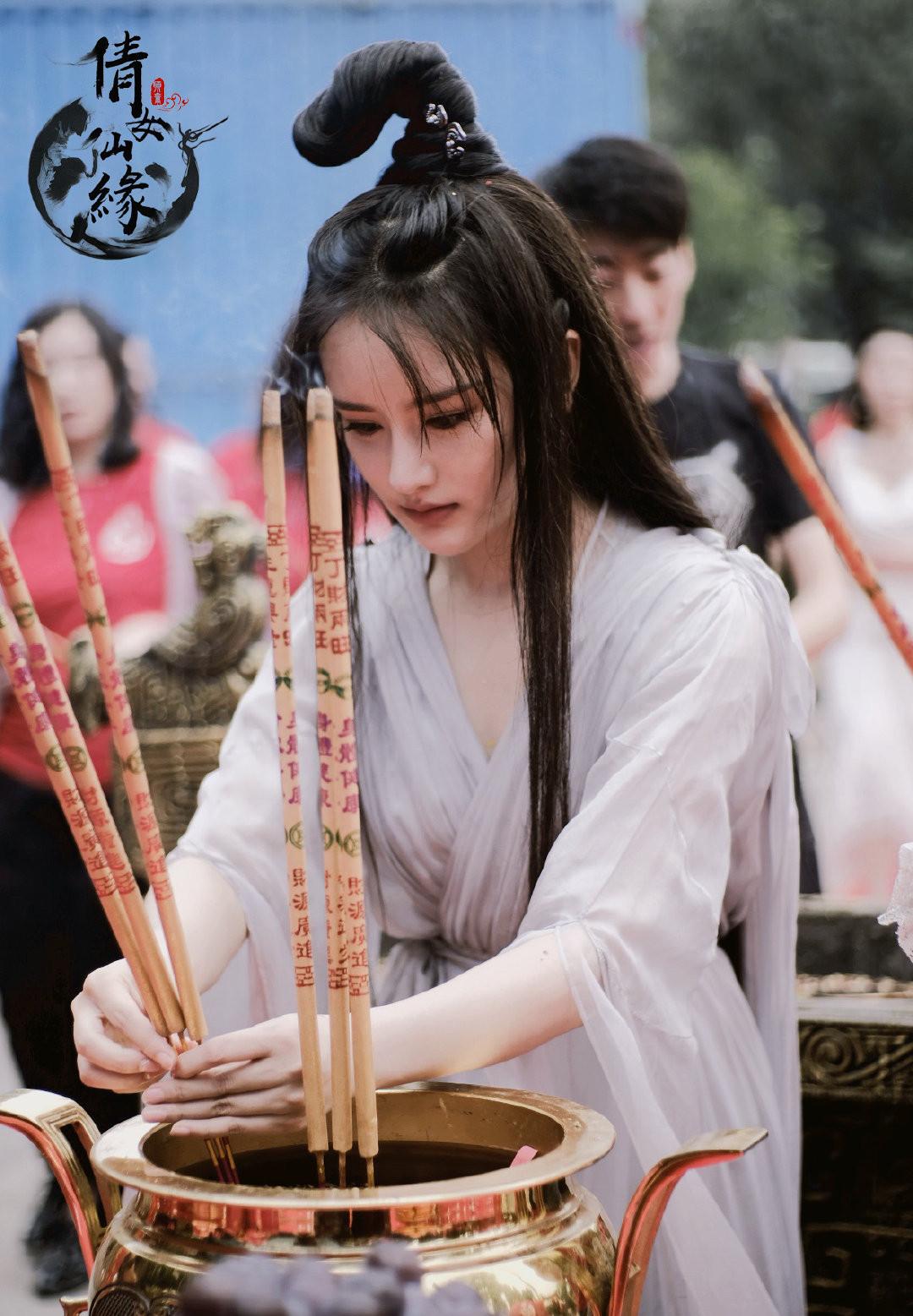 網絡大電影《倩女仙緣》在橫店清明上河圖景區開機