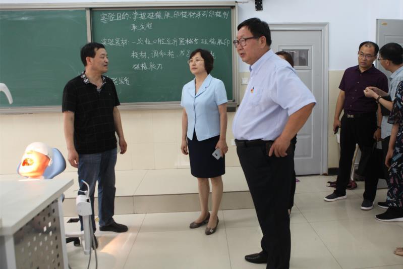 承德市委常委、组织部长杨培苏 莅临承德护理职业学院调研指导工作