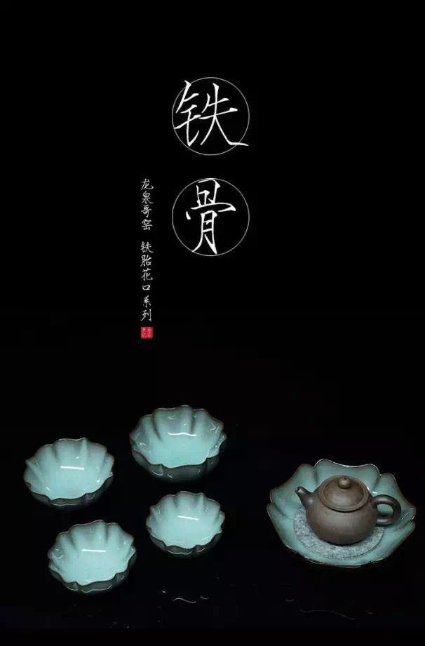 众筹丨龙泉哥窑茶器·花口盏,宋代杯盏还原复刻,兼具高实用性!