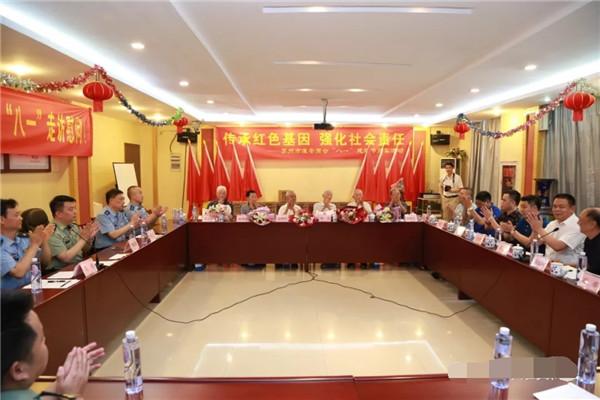 苏州市淮安商会赴苏州第输竞彩足球即时比分五离职干部休养所开展