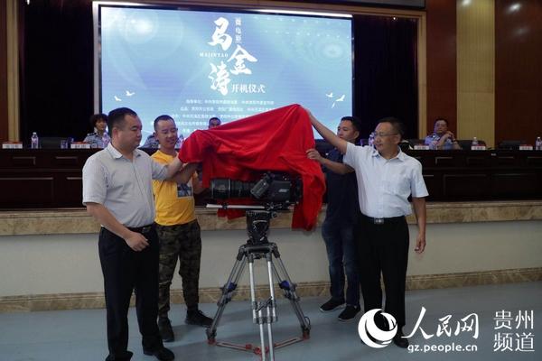 微電影《馬金濤》在貴陽市人民警察學校開機