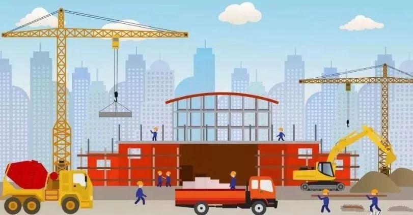 get起来!建设工程施工合同管理办法