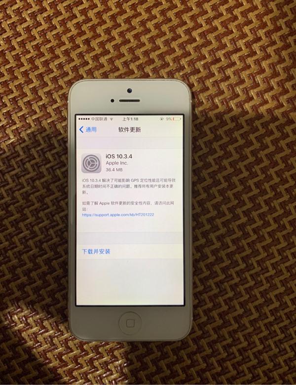 苹果给iPhone 4s等老用户推送iOS正式版_bug
