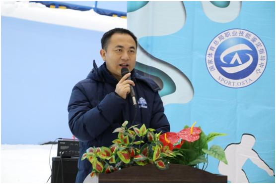 高质量教学和国家级认证保障 广州融创雪世界启动滑雪国职培训