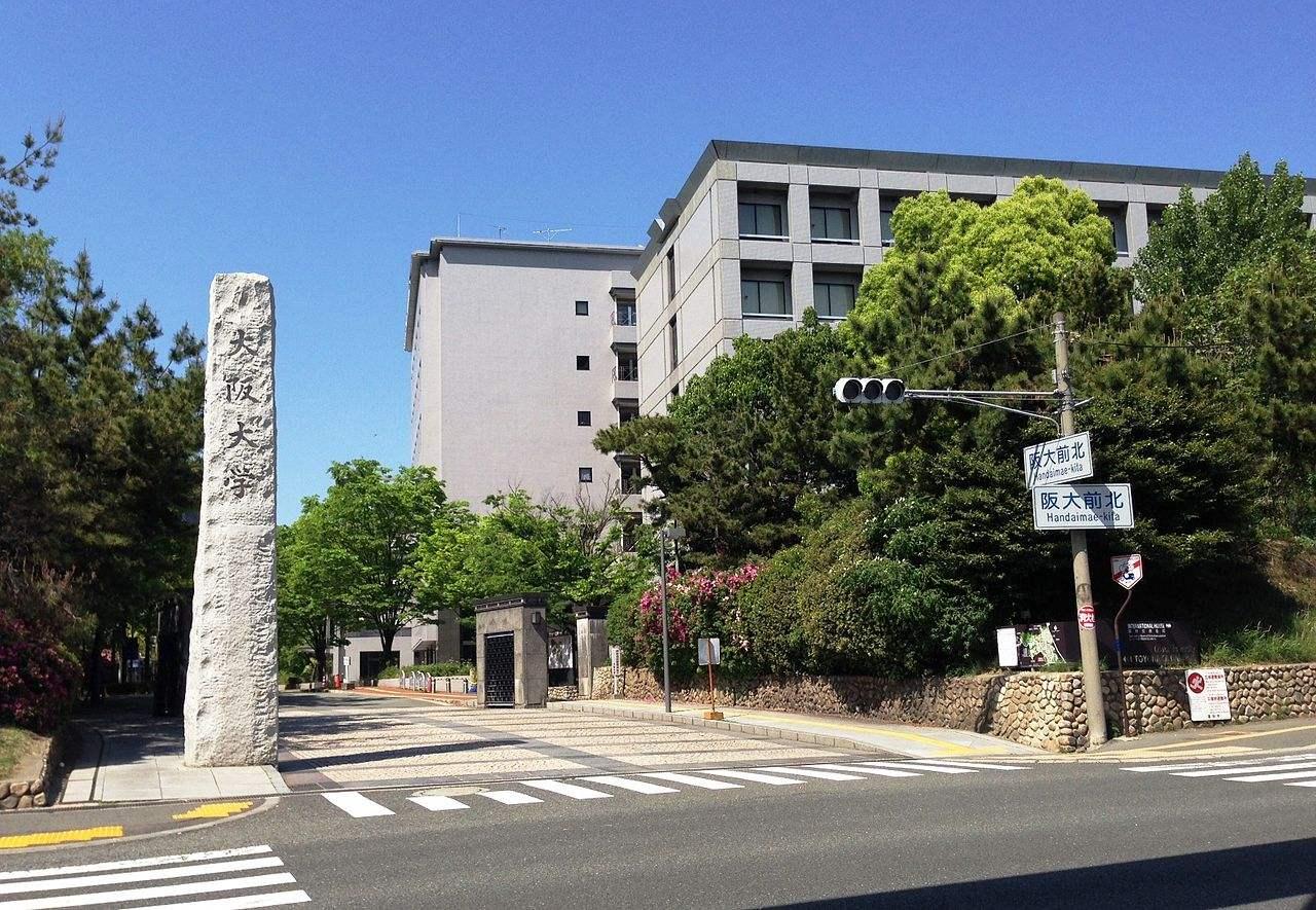 日本留学申请日本TOP10名校条件