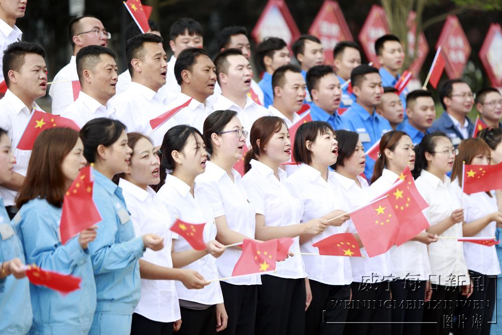 图说——威宁县供电局、电力公司组织员工,高唱红歌《我和我的祖国》