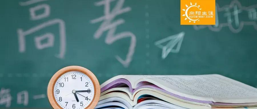 """新高考改革,""""3+1+2""""成多省市落地方案,科目和专业哪些事你懂多少?"""
