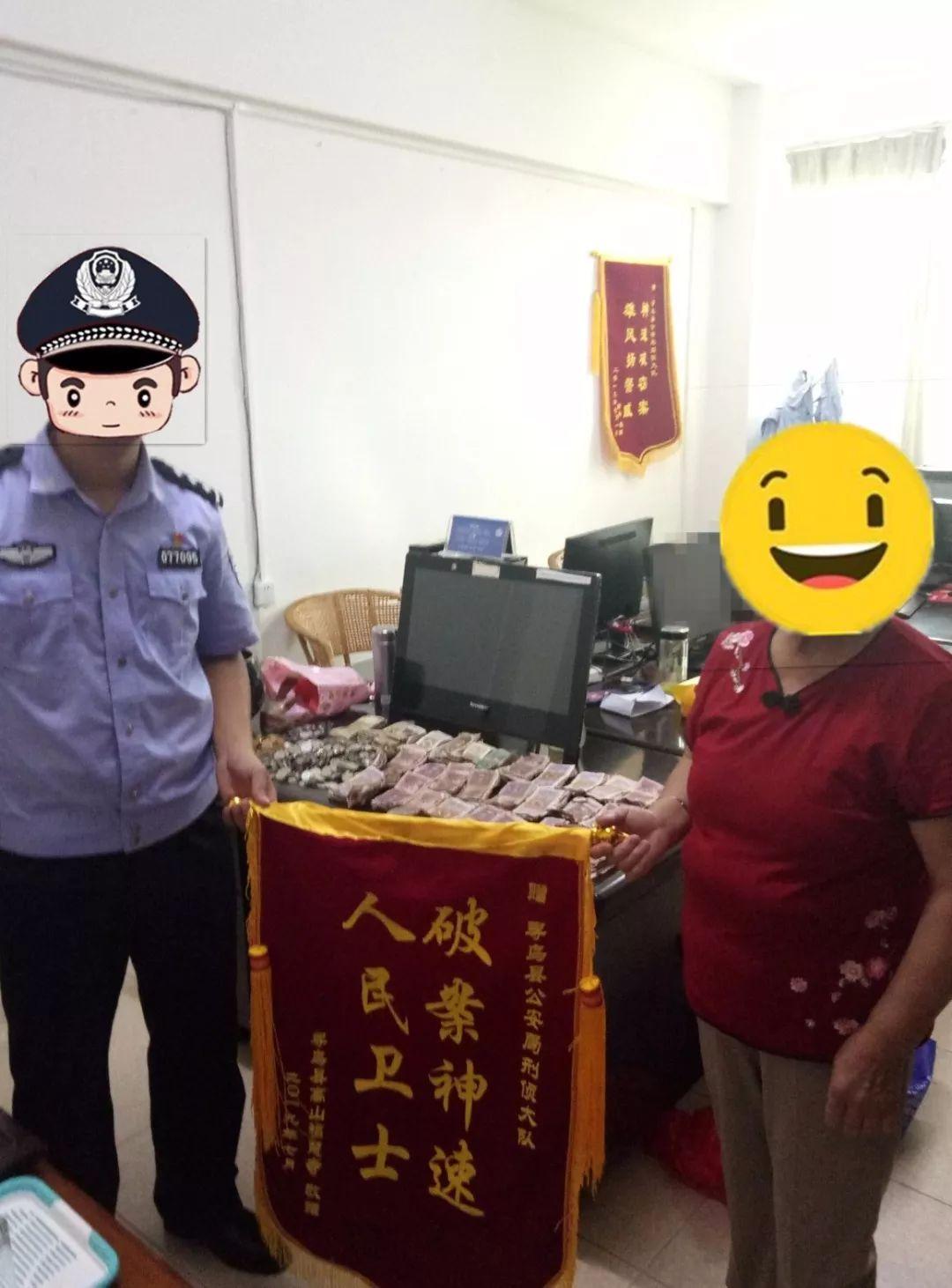 撬窗盗窃_偷手机、盗汽油、撬功德箱,这个团伙很猖狂……_寻乌县
