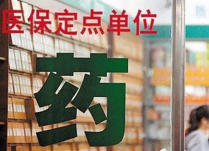 国内资讯_【国内资讯】辽宁:养老机构所设医院或纳入医保定点