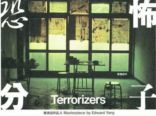"""这部23年前的台湾老电影,最能讲明白""""社畜""""的人生,他人即地狱"""