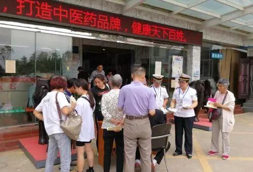 昆明市开展《中医药法》颁布实施两周年宣传活动