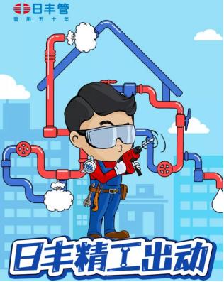 http://www.zgcg360.com/shuinuandiangong/394288.html